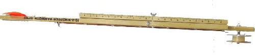 HT Ice Fishing Jig-A-Whopper Mammoth Wood Tip-Up 1500' Spool & Ruler with line.
